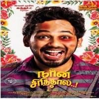 Naan Sirithal 2020 Tamil Songs Mp3 Download Masstamilan