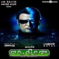 Enthiran 2010 Tamil Songs Mp3 Download Masstamilan