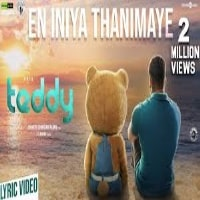 En Iniya Thanimaye Sid Sriram Tamil Song Mp3 Download