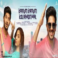 Kannum Kannum Kollaiyadithaal 2020 Tamil Songs Mp3 Download Masstamilan