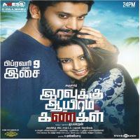 Iravukku Aayiram Kangal 2018 Tamil Songs Mp3 Download Masstamilan