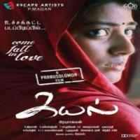 Kayal 2014 Tamil Songs Mp3 Download Masstamilan