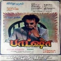 Baashha 1995 Tamil Songs Mp3 Download Masstamilan