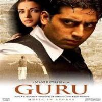 Guru 2007 Tamil Songs Mp3 Download Masstamilan