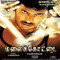 Malaikottai 2007 Tamil Songs Mp3 Download Masstamilan