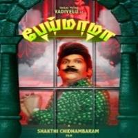 Pei Mama Peimama 2020 Tamil Songs Mp3 Download Masstamilan